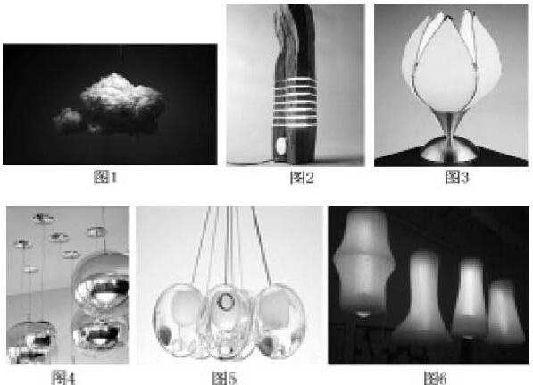 新材料的运用对灯具形态设计的影响