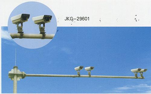 JKG-29601