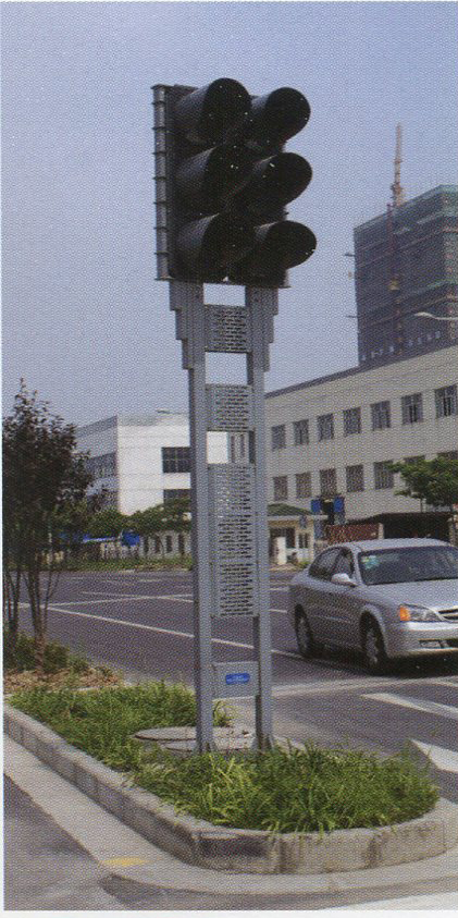 XHD-29506