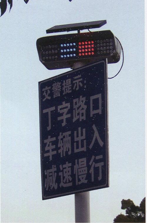 XHD-29508