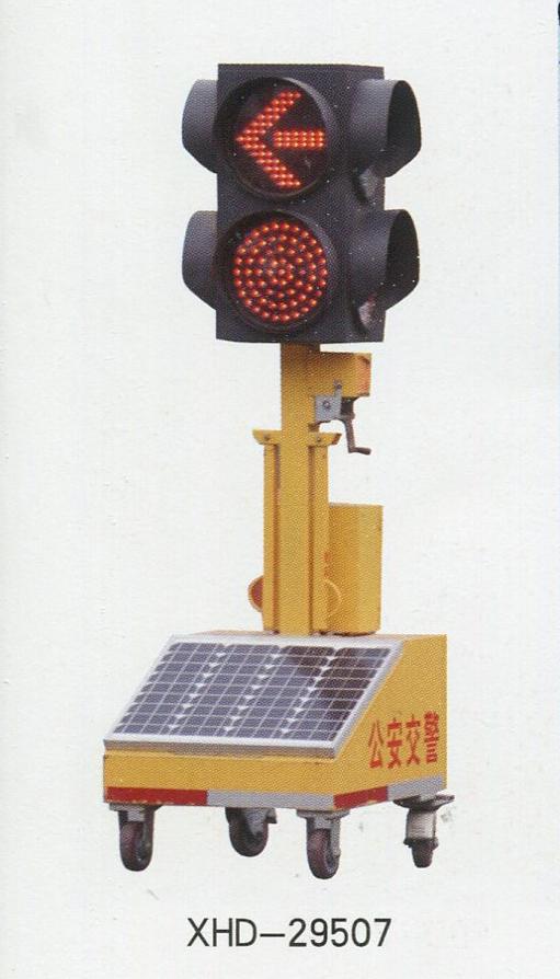 XHD-29505