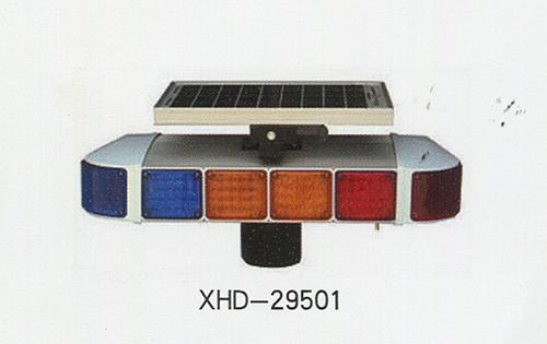 XHD-29501